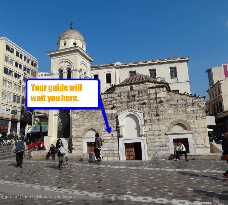 Monastiraki square photo
